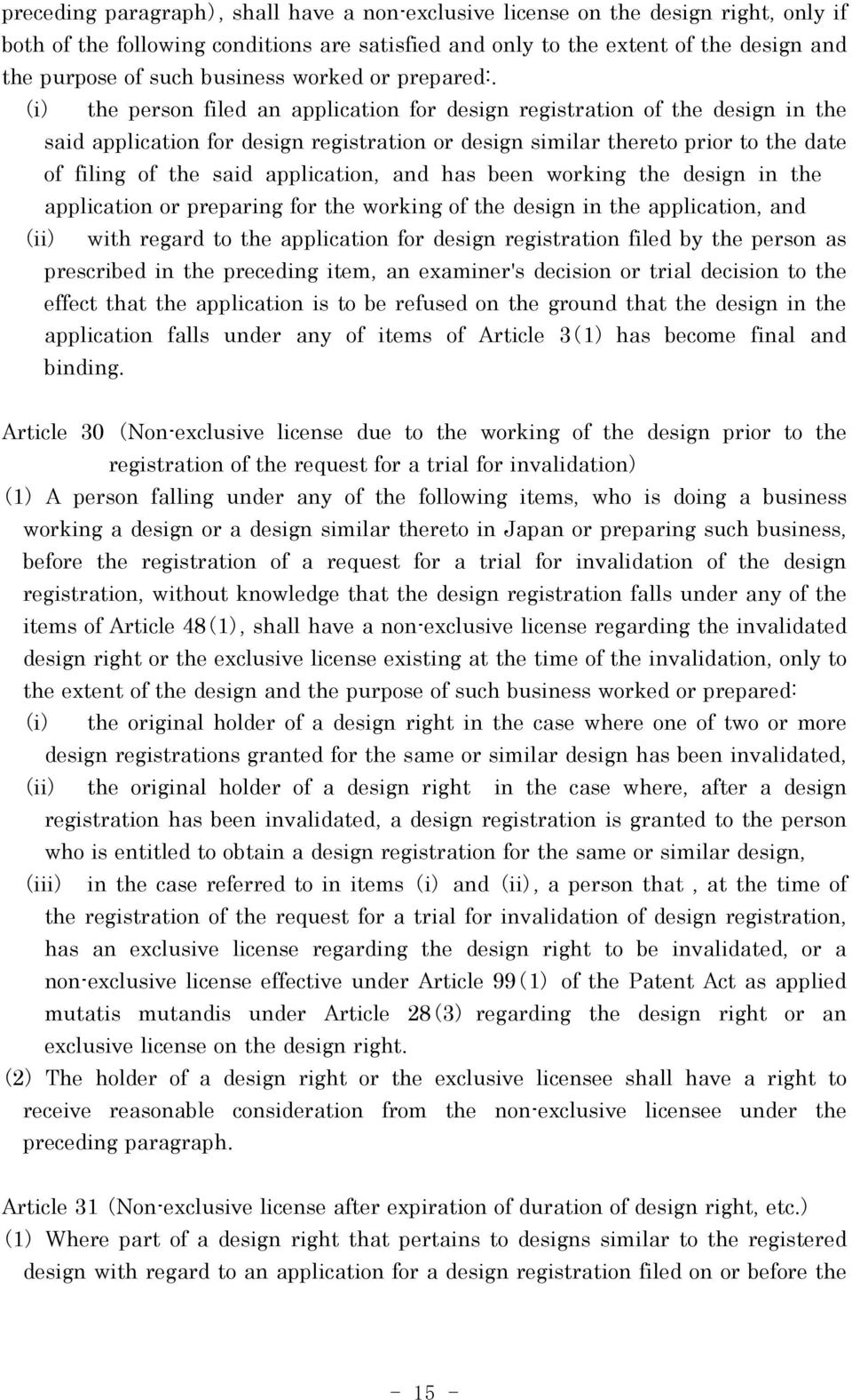 () i the person filed an application for design registration of the design in the said application for design registration or design similar thereto prior to the date of filing of the said