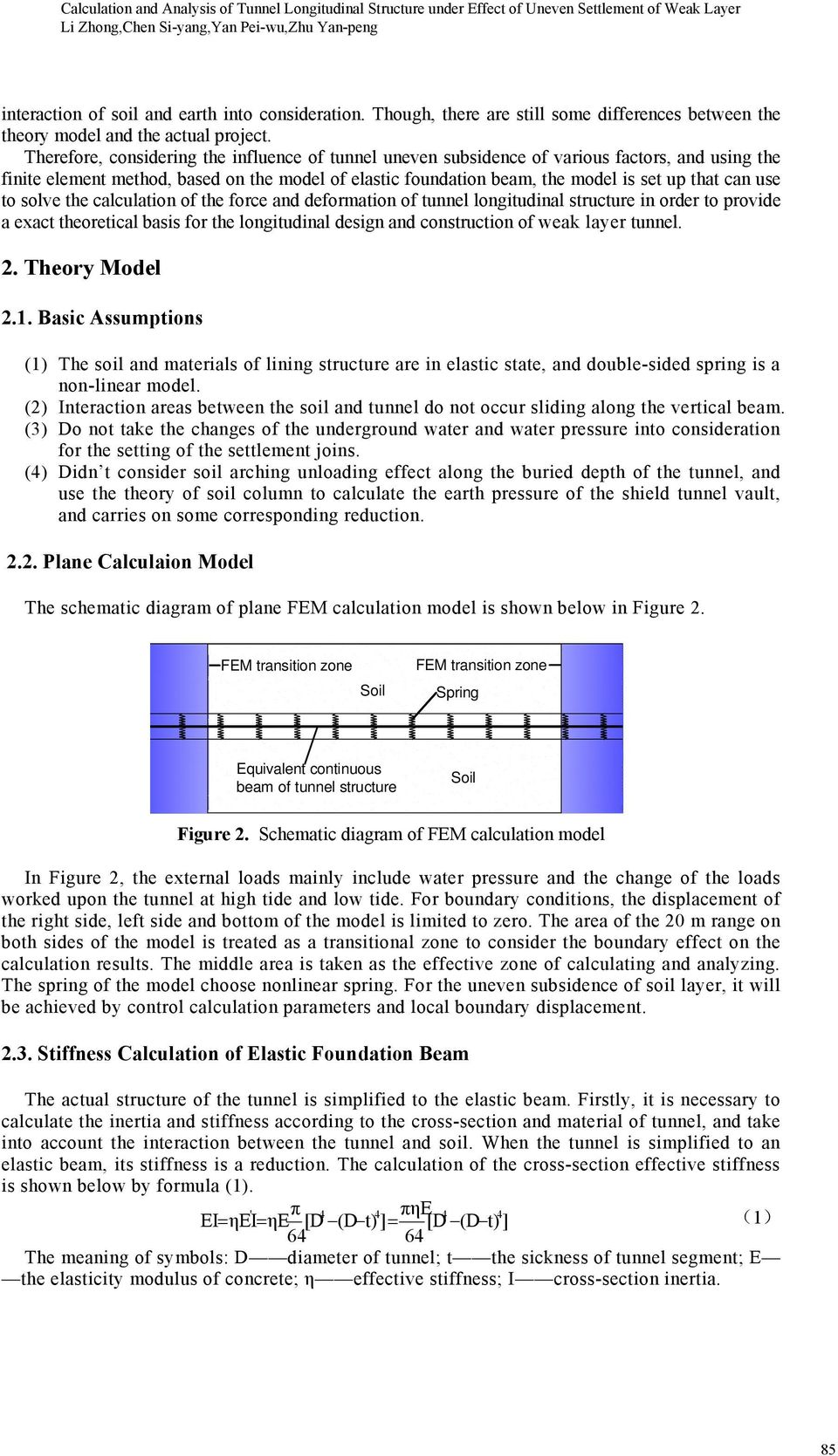 Calculation and Analysis of Tunnel Longitudinal Structure