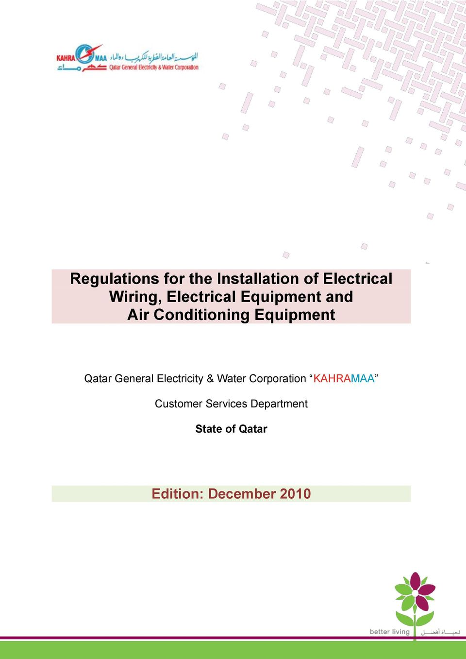 Regulations For The Installation Of Electrical Wiring Connector Block Qatar General Electricity Water Corporation Kahramaa