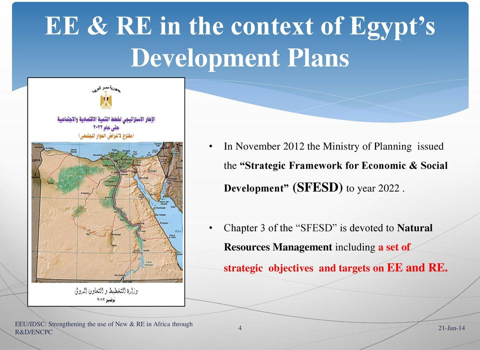 Development (SFESD) to year 2022.