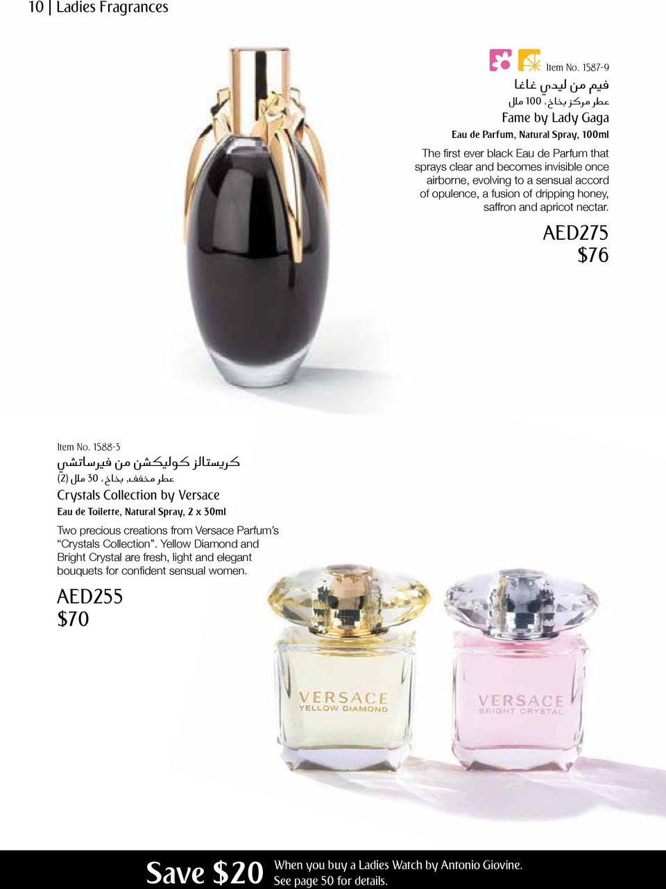 5c4c4ea1c airborne, evolving to a sensual accord of opulence, a fusion of dripping  honey,
