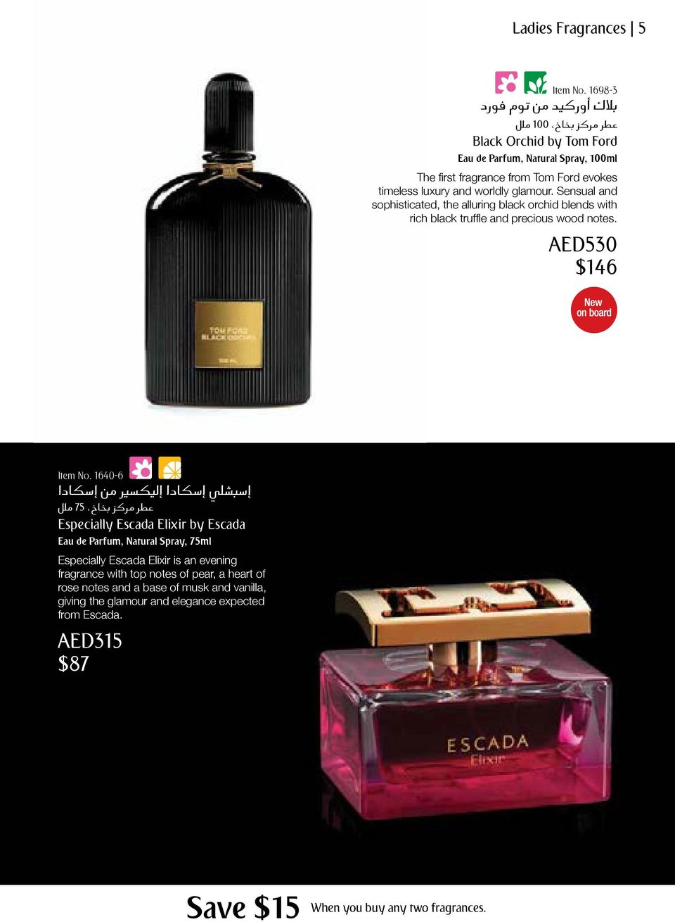 a996ccb3c Sensual and sophisticated, the alluring black orchid blends with rich black  truffle