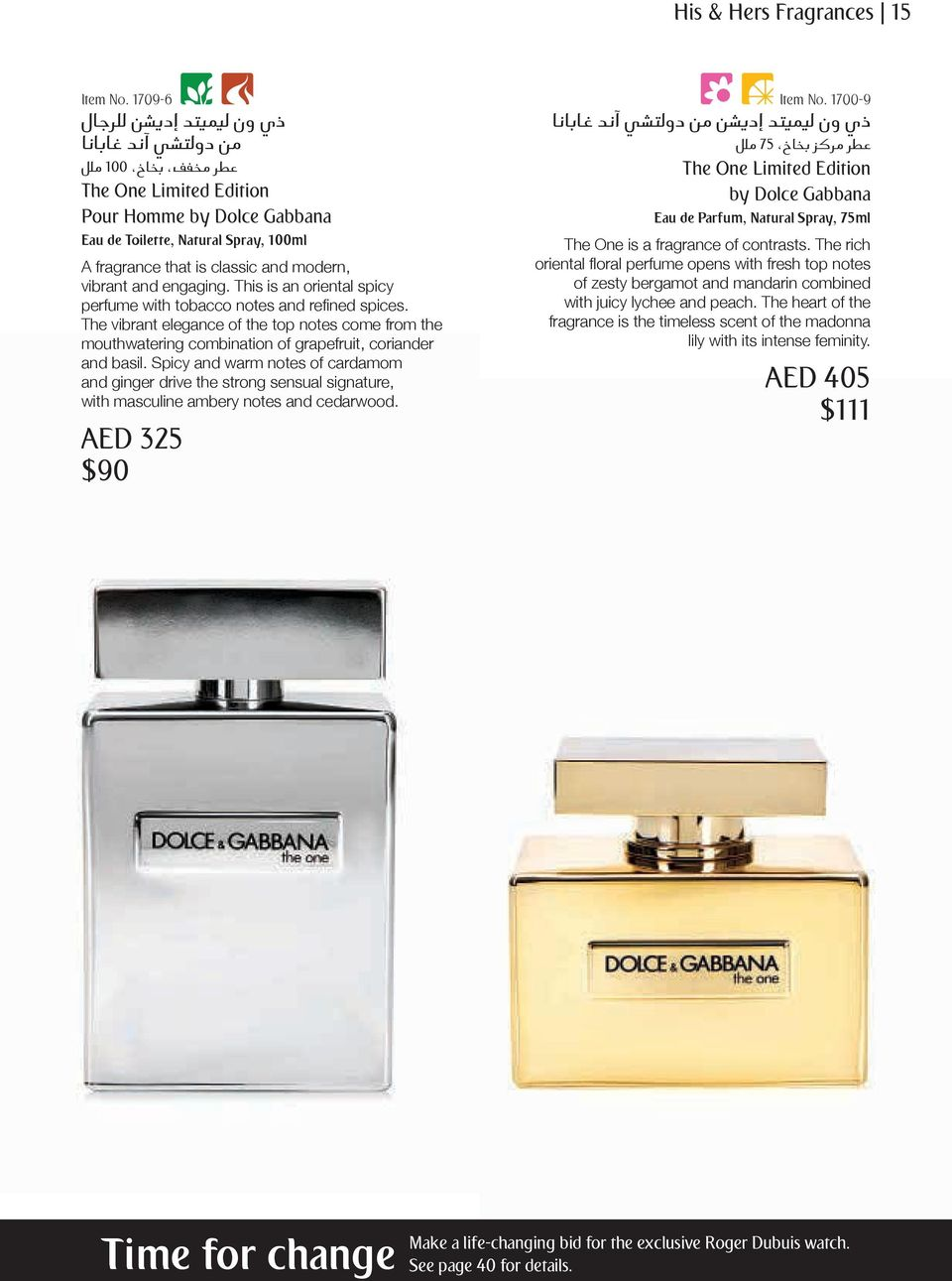 72509e876 This is an oriental spicy perfume with tobacco notes and