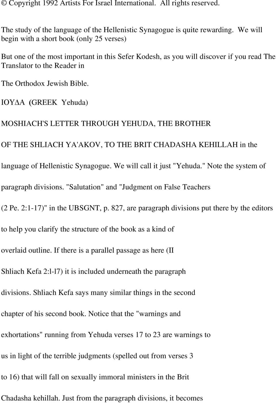"ΙΟΥ Α (GREEK Yehuda) MOSHIACH'S LETTER THROUGH YEHUDA, THE BROTHER OF THE SHLIACH YA'AKOV, TO THE BRIT CHADASHA KEHILLAH in the language of Hellenistic Synagogue. We will call it just ""Yehuda."