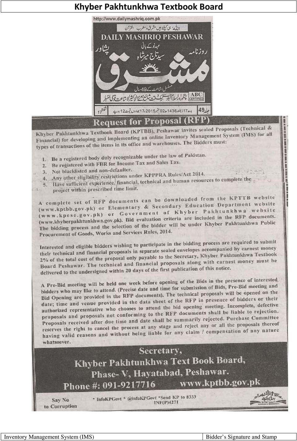 Request for Proposal (RFP) - PDF