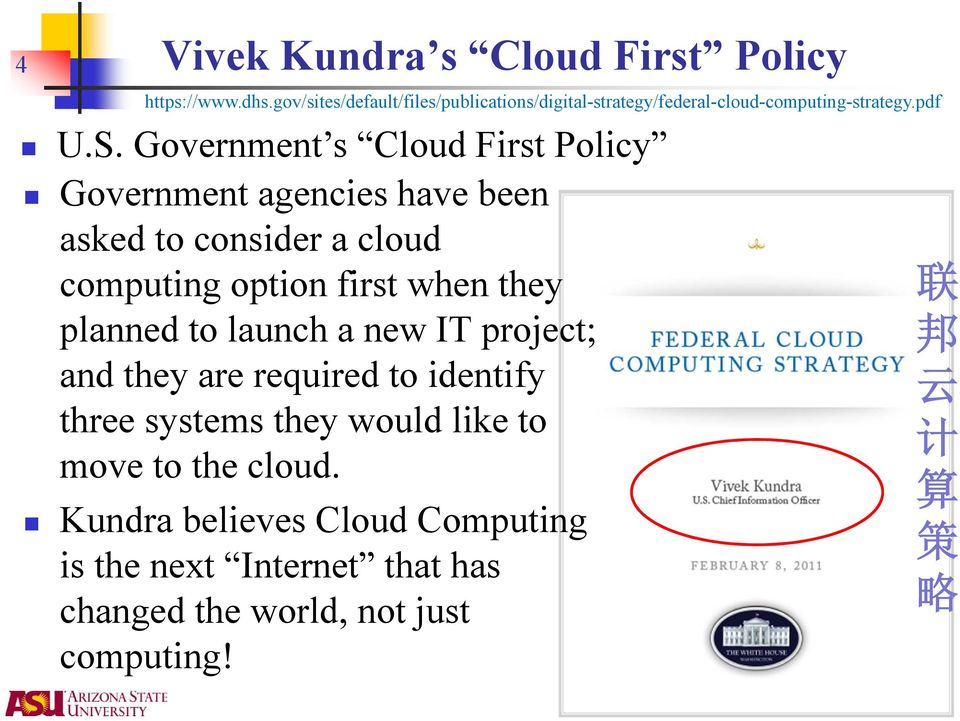 Government s Cloud First Policy Government agencies have been asked to consider a cloud computing option first when they