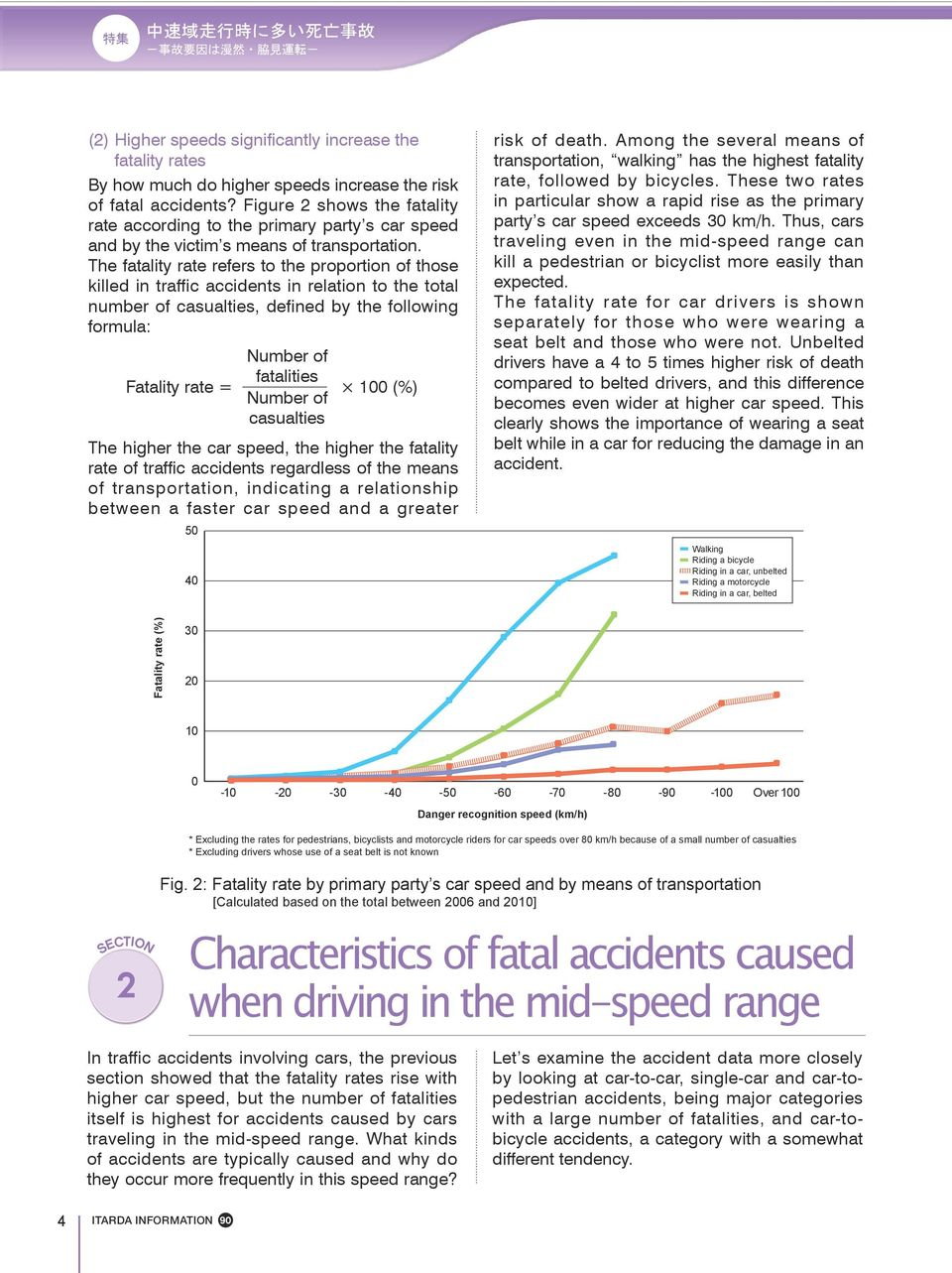 The fatality rate refers to the proportion of those killed in traffic accidents in relation to the total number of casualties, defined by the following formula: Number of fatalities Fatality rate = 1