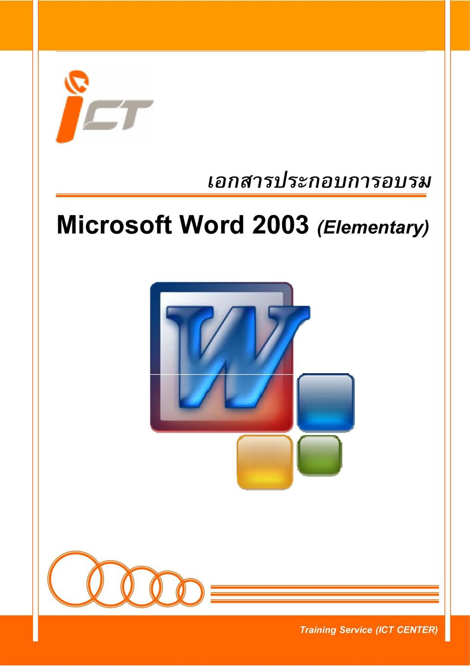 (Elementary) Training Service (ICT