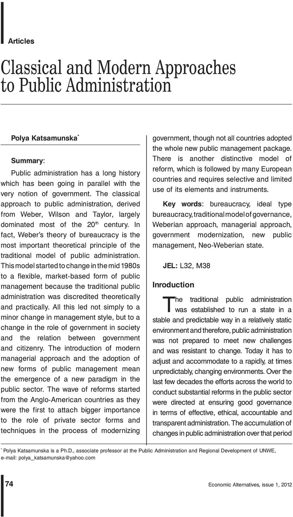 classical approach to public administration