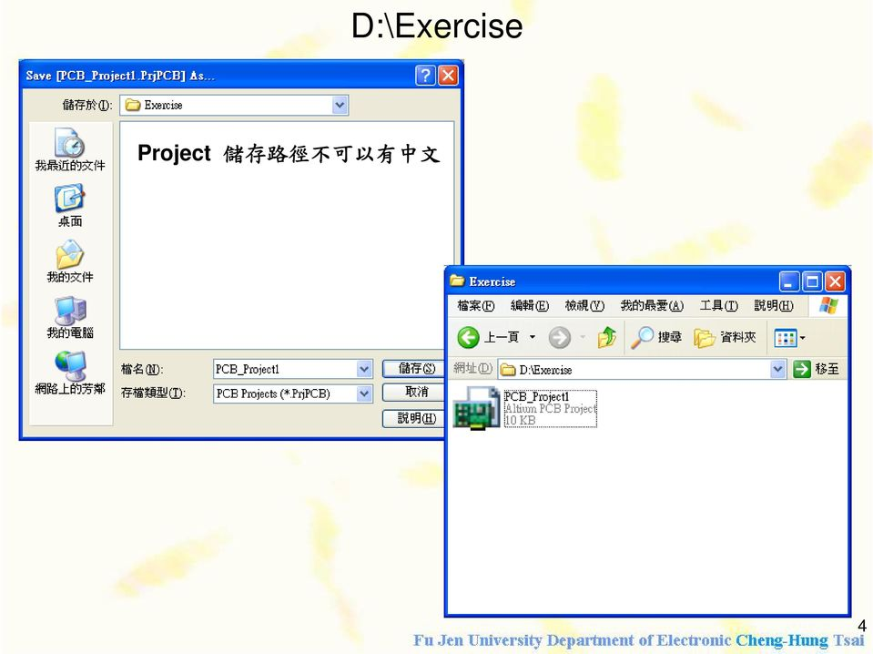 protel dxp 2004 free download full version