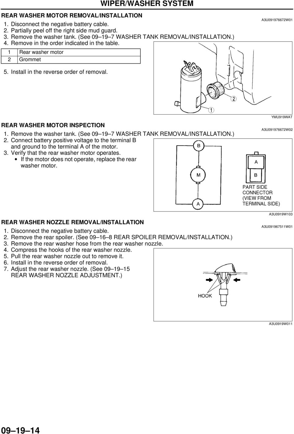 Nissan Sentra Service Manual: Front wiper motor ground circuit