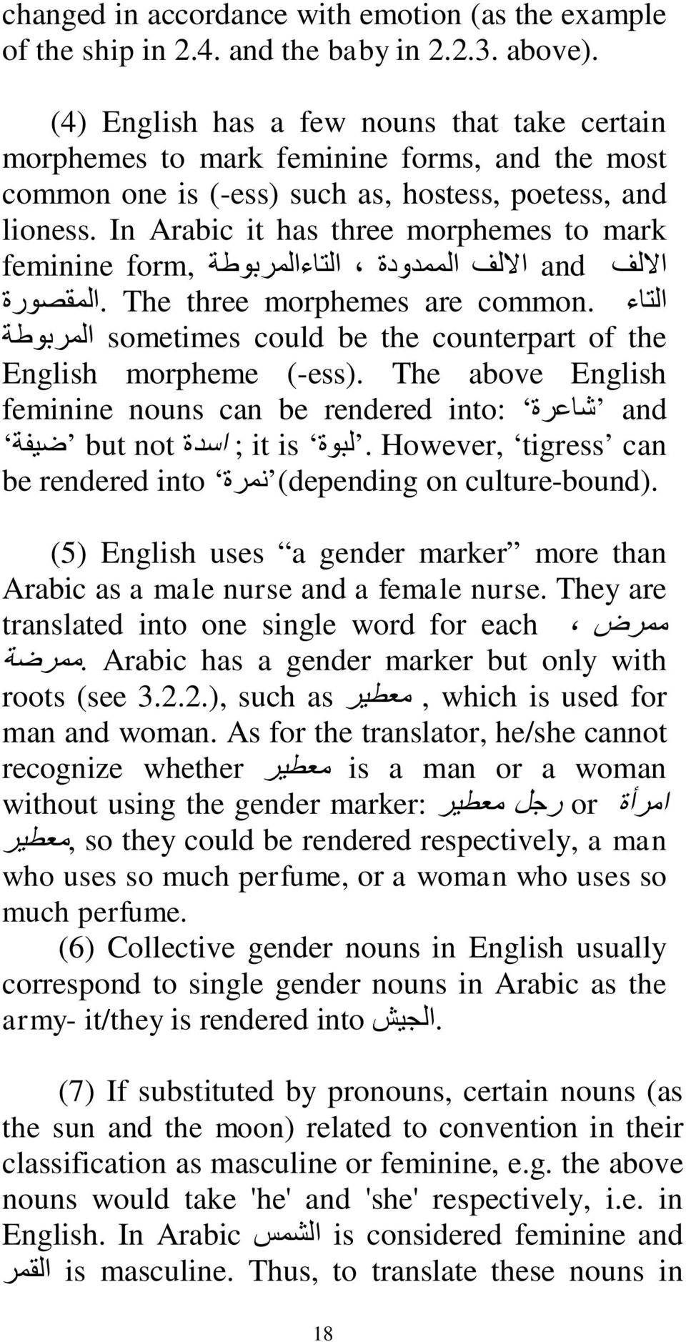 Gender in English and Arabic with Reference to Translation - PDF