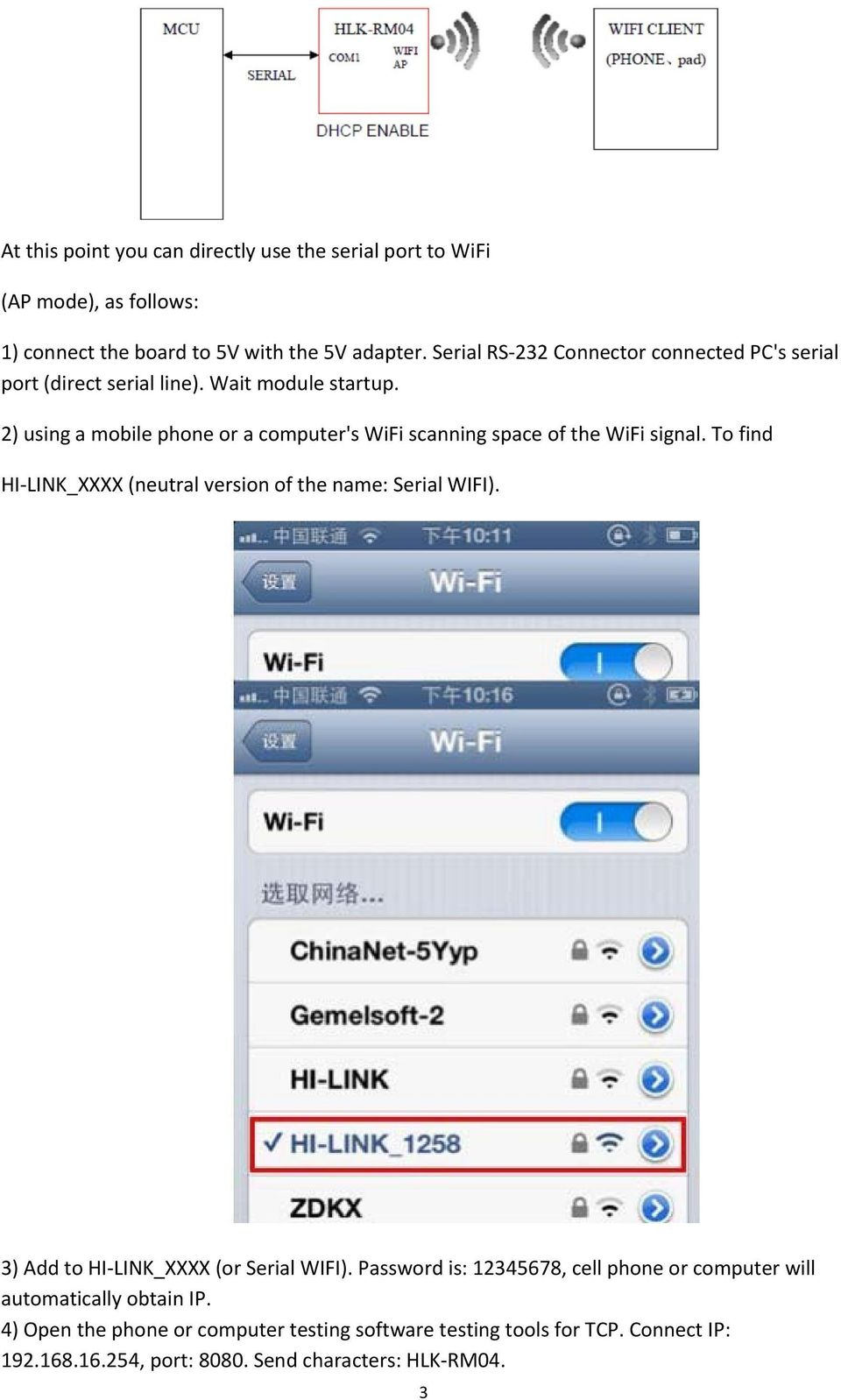 2) using a mobile phone or a computer's WiFi scanning space of the WiFi signal. To find HI LINK_XXXX (neutral version of the name: Serial WIFI).