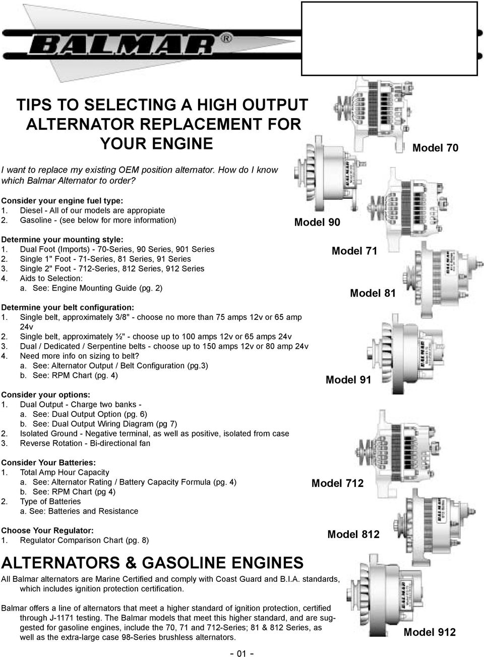 how to tell what amp your alternator is