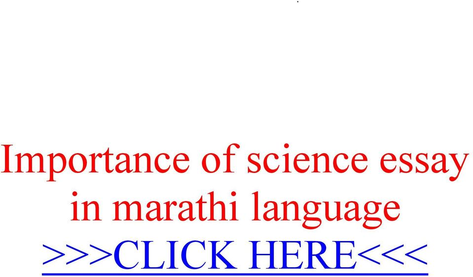 essay marathi science languages essay marathi marathis marathis  pdf it essays organized languages and details in a clear chronological or  language importance