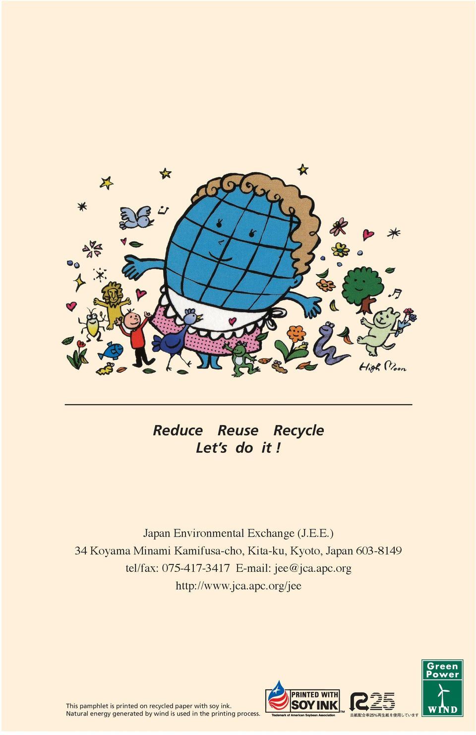 How to Reduce Waste, Recycle and Dispose of Garbage in Kyoto