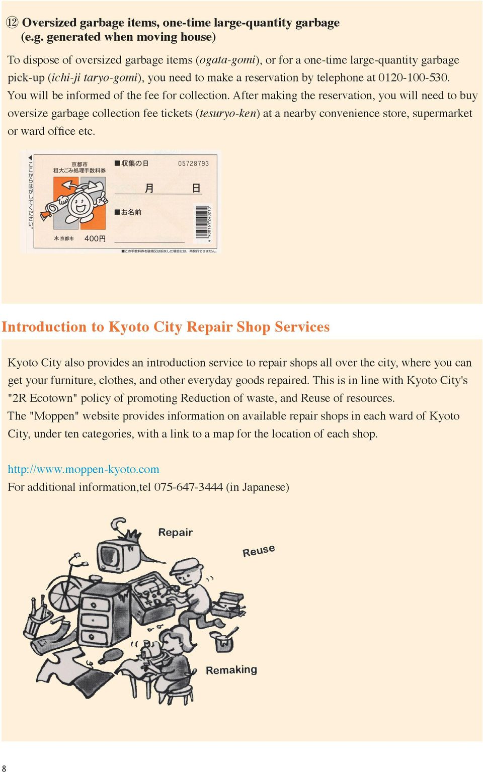 How to Reduce Waste, Recycle and Dispose of Garbage in Kyoto City - PDF