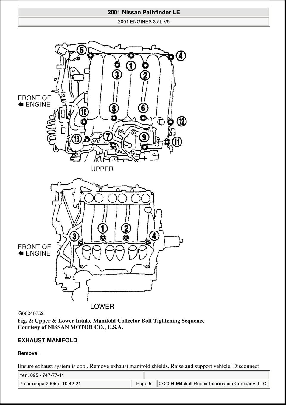 Pathfinder 3 5l Engine Diagram Another Blog About Wiring 2001 Nissan Le Engines V6 Pdf Rh Docplayer Net