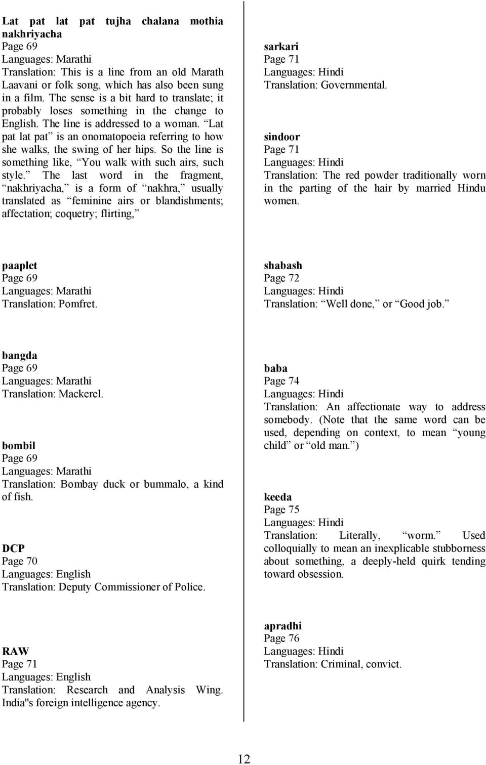 Glossary For Sacred Games Updated July 6 Pdf