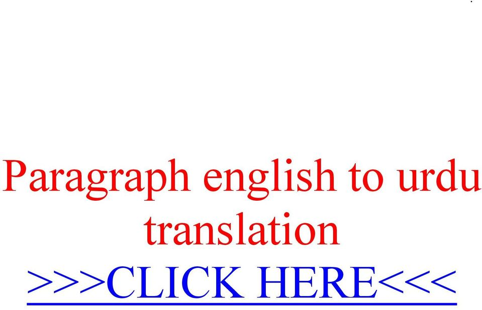 a paragraph in english