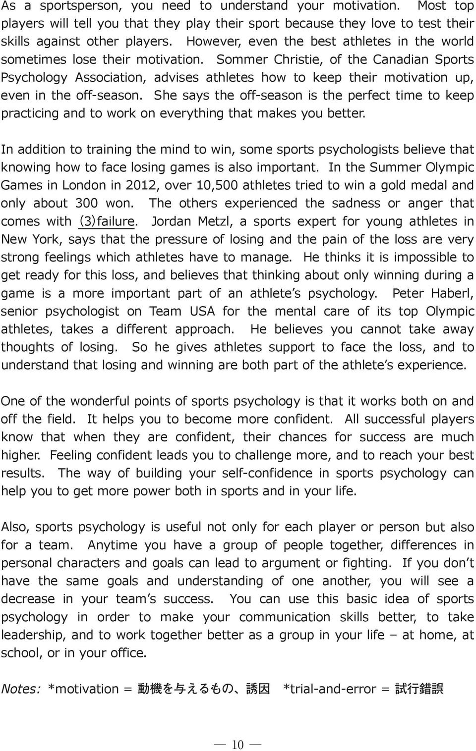 Sommer Christie, of the Canadian Sports Psychology Association, advises athletes how to keep their motivation up, even in the off-season.