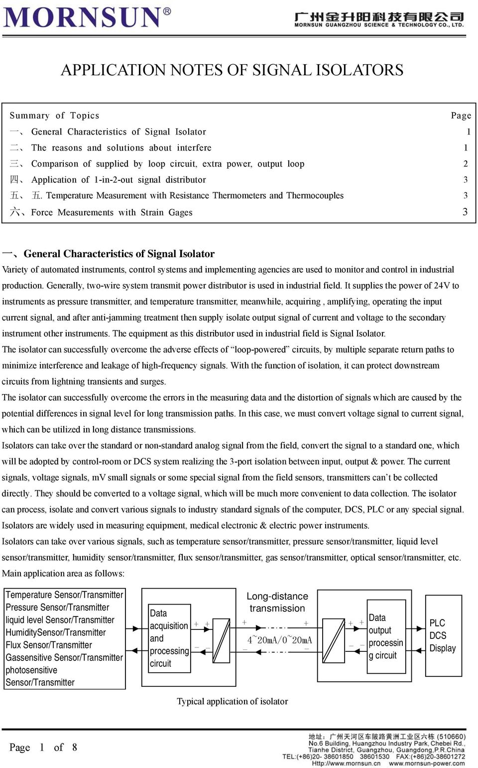 Application Notes Of Signal Isolators Pdf Resistance Thermometer Current Loop Transmitter Temperature Measurement With Thermometers And Thermocouples Force Measurements Strain Gages General Characteristics