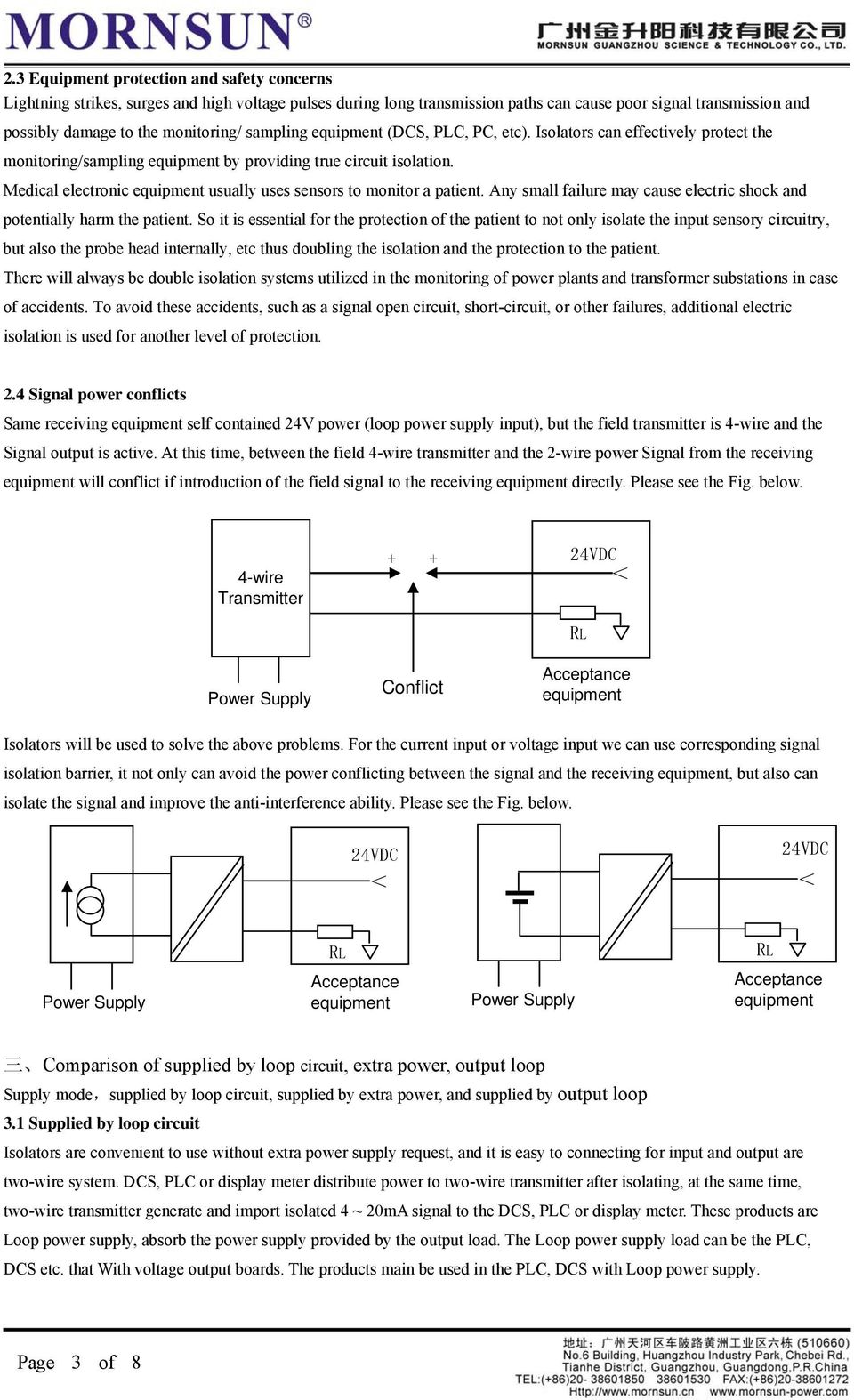 Application Notes Of Signal Isolators Pdf 20 Ma Current Loop Measuring Circuits Basics I Industrial Any Small Failure May Cause Electric Shock And Potentially Harm The Patient