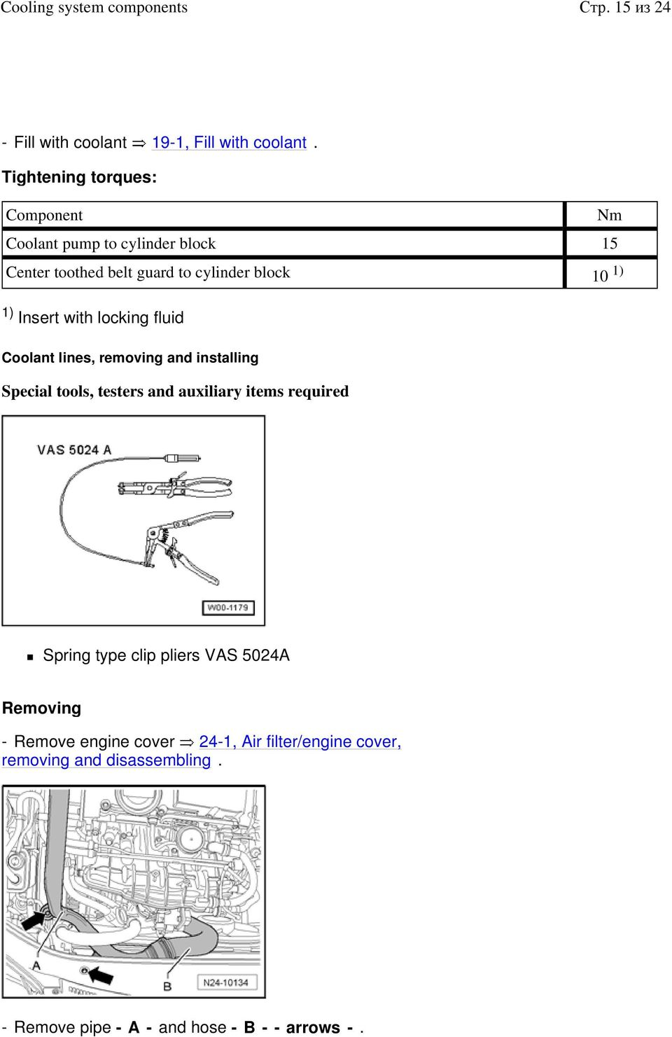 1) 1) Insert with locking fluid Coolant lines, removing and installing Special tools, testers and auxiliary items