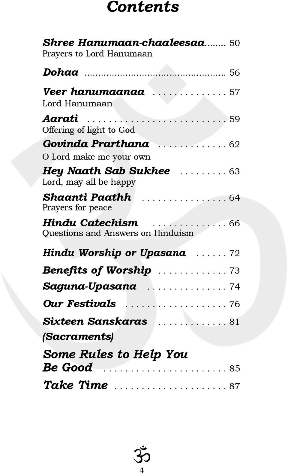 The Hindu Prayer Book (in Sanskrit and Roman with English