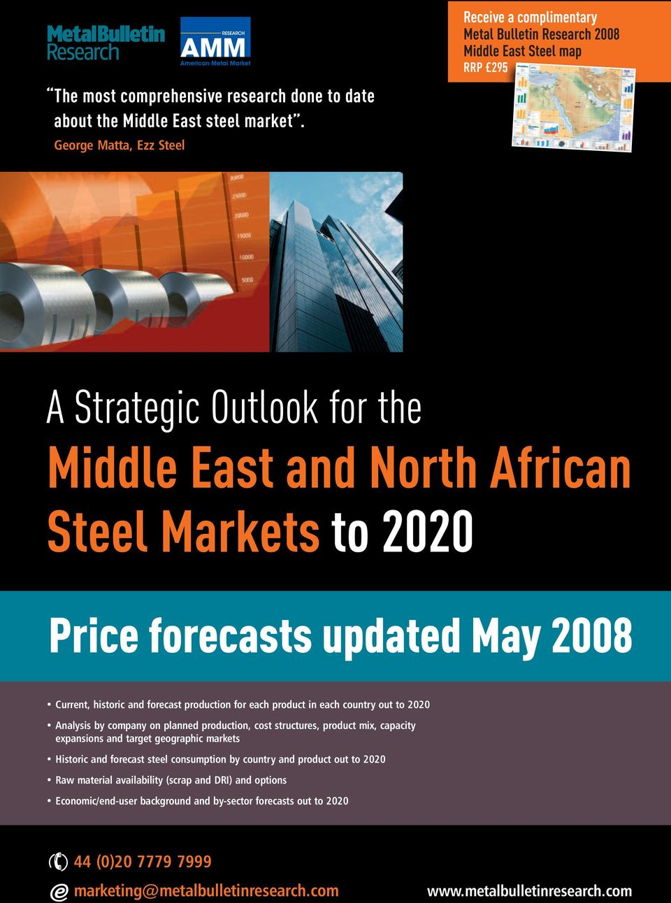Middle East and North African Steel Markets to PDF