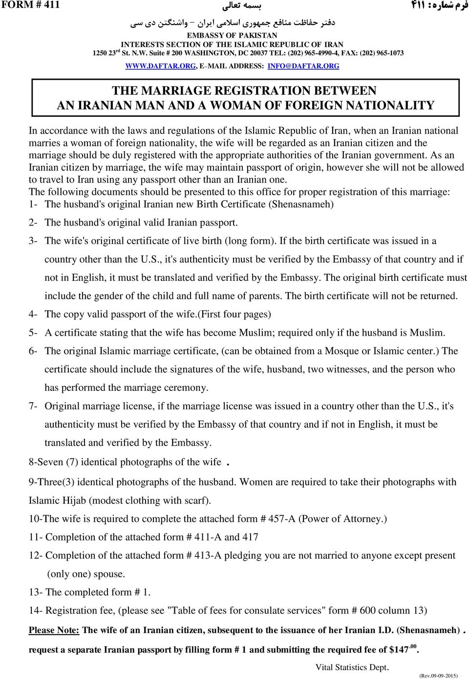THE MARRIAGE REGISTRATION BETWEEN AN IRANIAN MAN AND A WOMAN