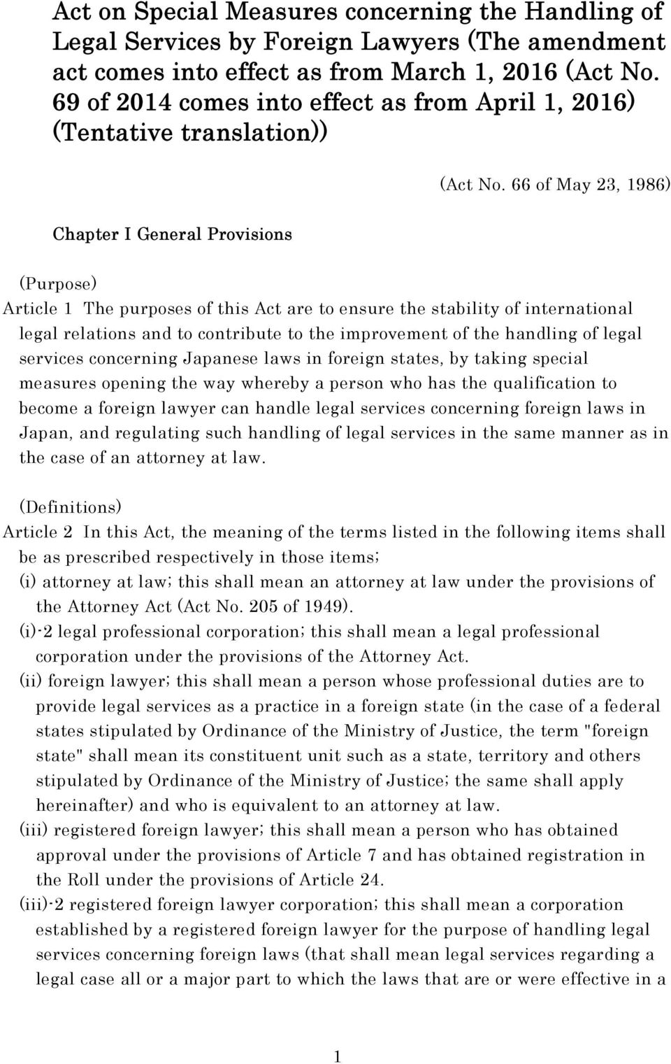 66 of May 23, 1986) Chapter I General Provisions (Purpose) Article 1 The purposes of this Act are to ensure the stability of international legal relations and to contribute to the improvement of the