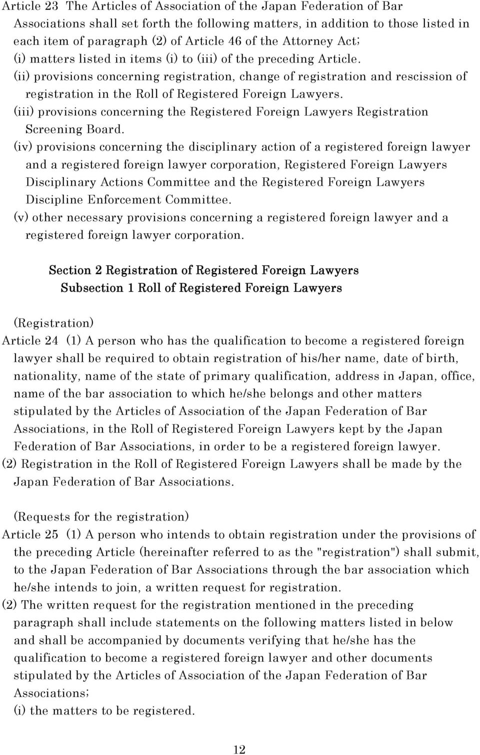 (ii) provisions concerning registration, change of registration and rescission of registration in the Roll of Registered Foreign Lawyers.