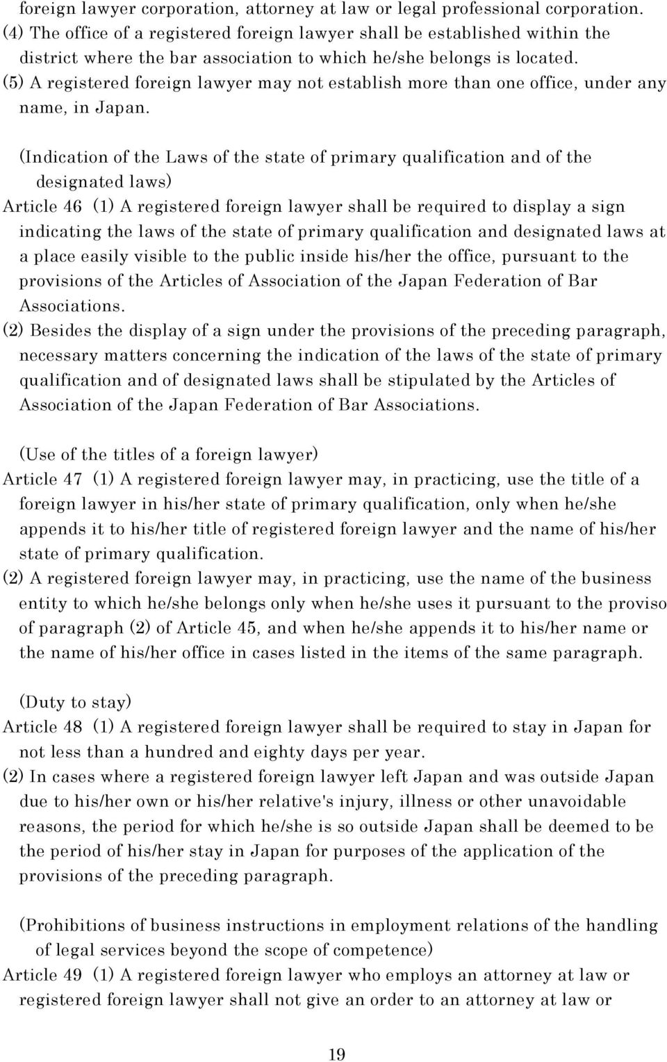 (5) A registered foreign lawyer may not establish more than one office, under any name, in Japan.