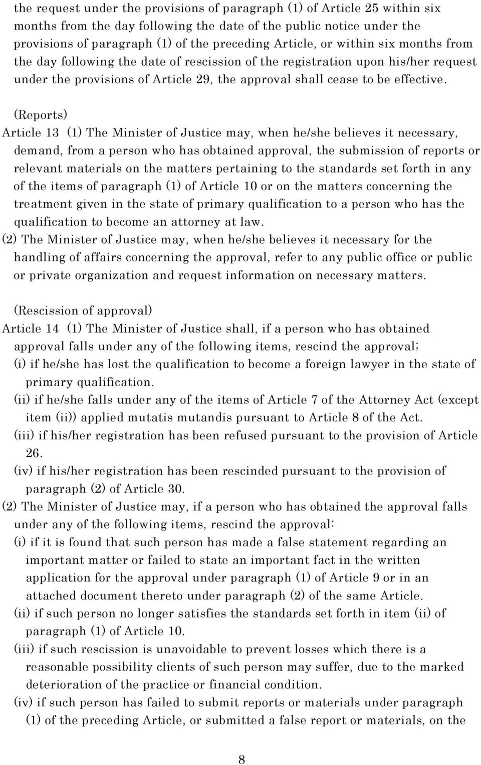 (Reports) Article 13 (1) The Minister of Justice may, when he/she believes it necessary, demand, from a person who has obtained approval, the submission of reports or relevant materials on the