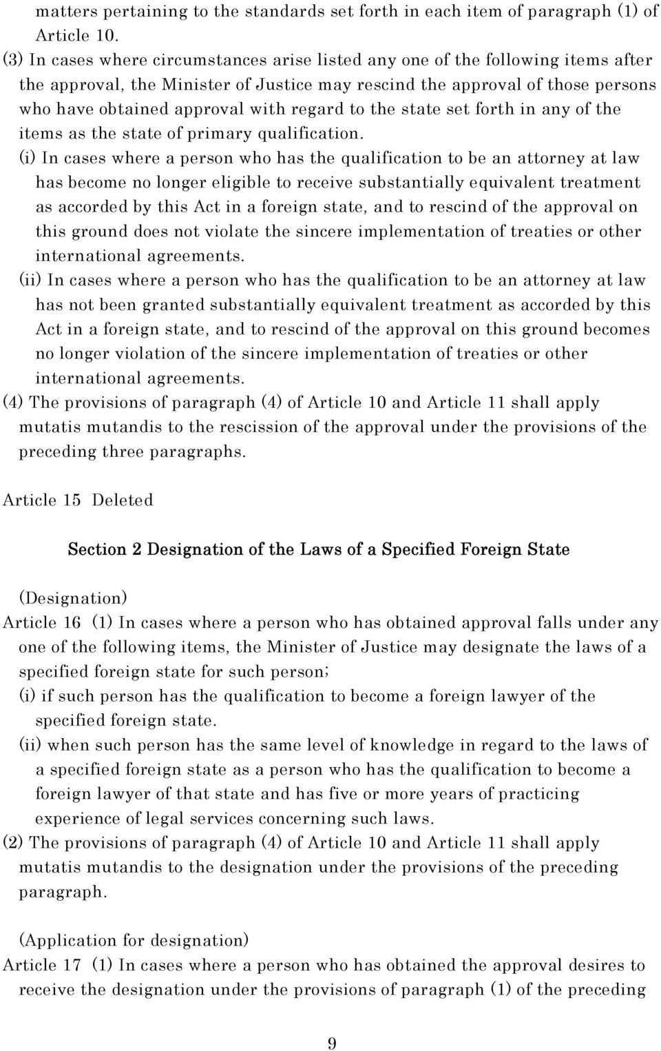 regard to the state set forth in any of the items as the state of primary qualification.