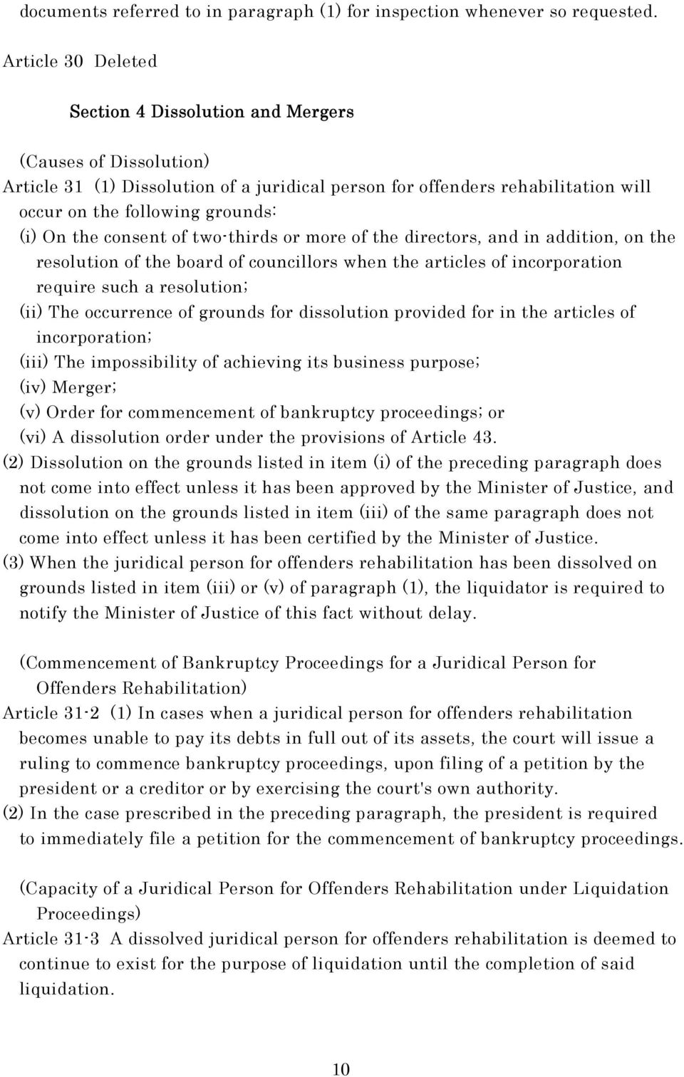 the consent of two-thirds or more of the directors, and in addition, on the resolution of the board of councillors when the articles of incorporation require such a resolution; (ii) The occurrence of