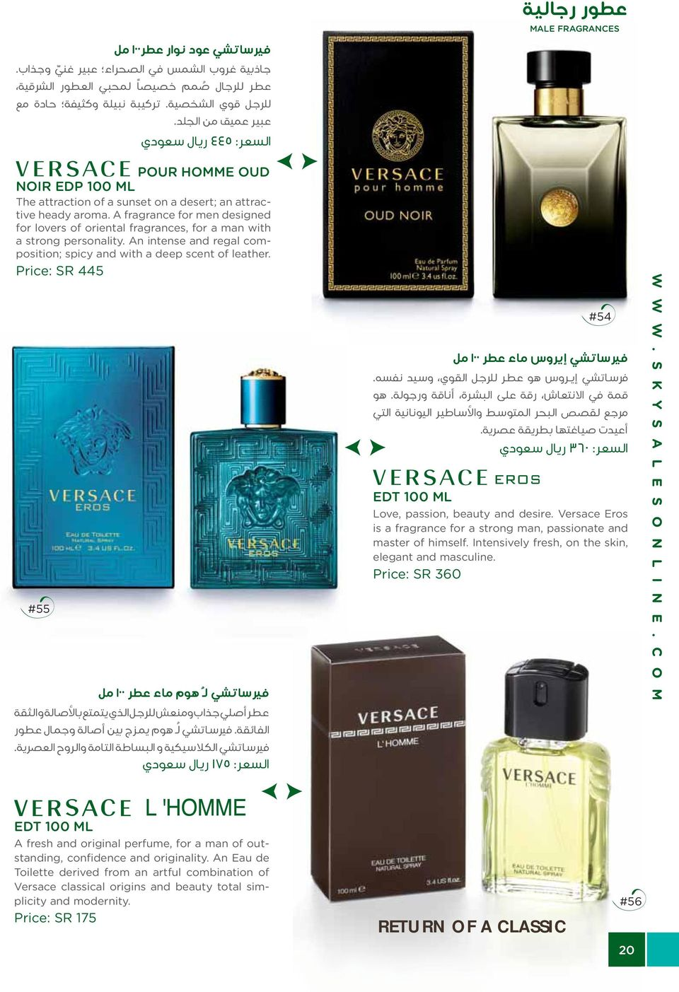 9f0a9ffde A fragrance for men designed for lovers of oriental fragrances, for a man  with a