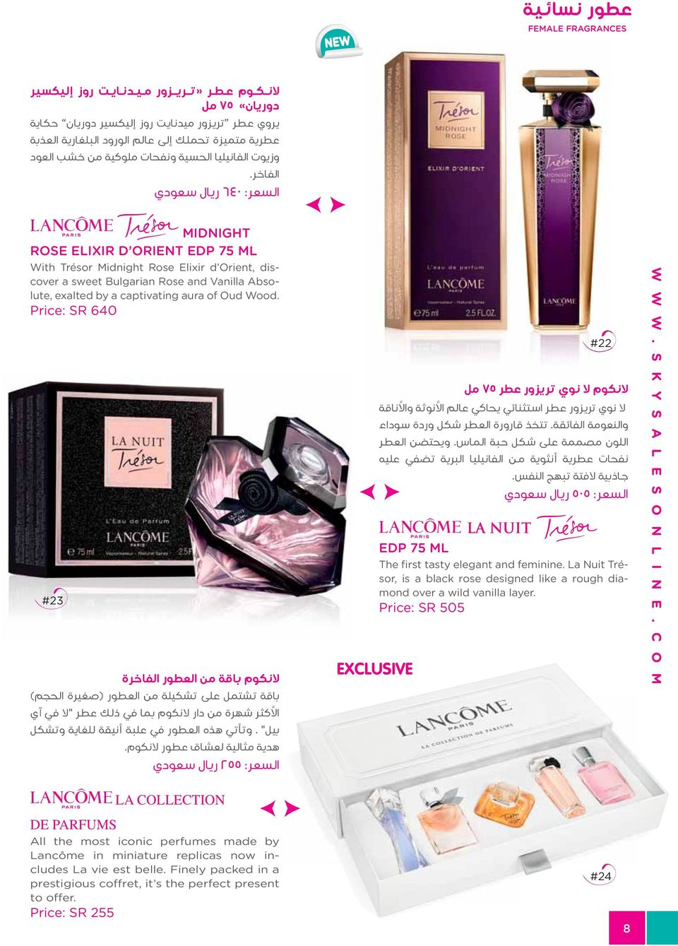 289917262 السعر: ٦٤٠ ريال سعودي MIDNIGHT ROSE ELIXIR D ORIENT EDP 75 ML With Trésor  Midnight