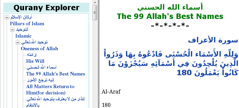 Advanced Search/Indexing in Holy-Quran  Assem Chelli - PDF