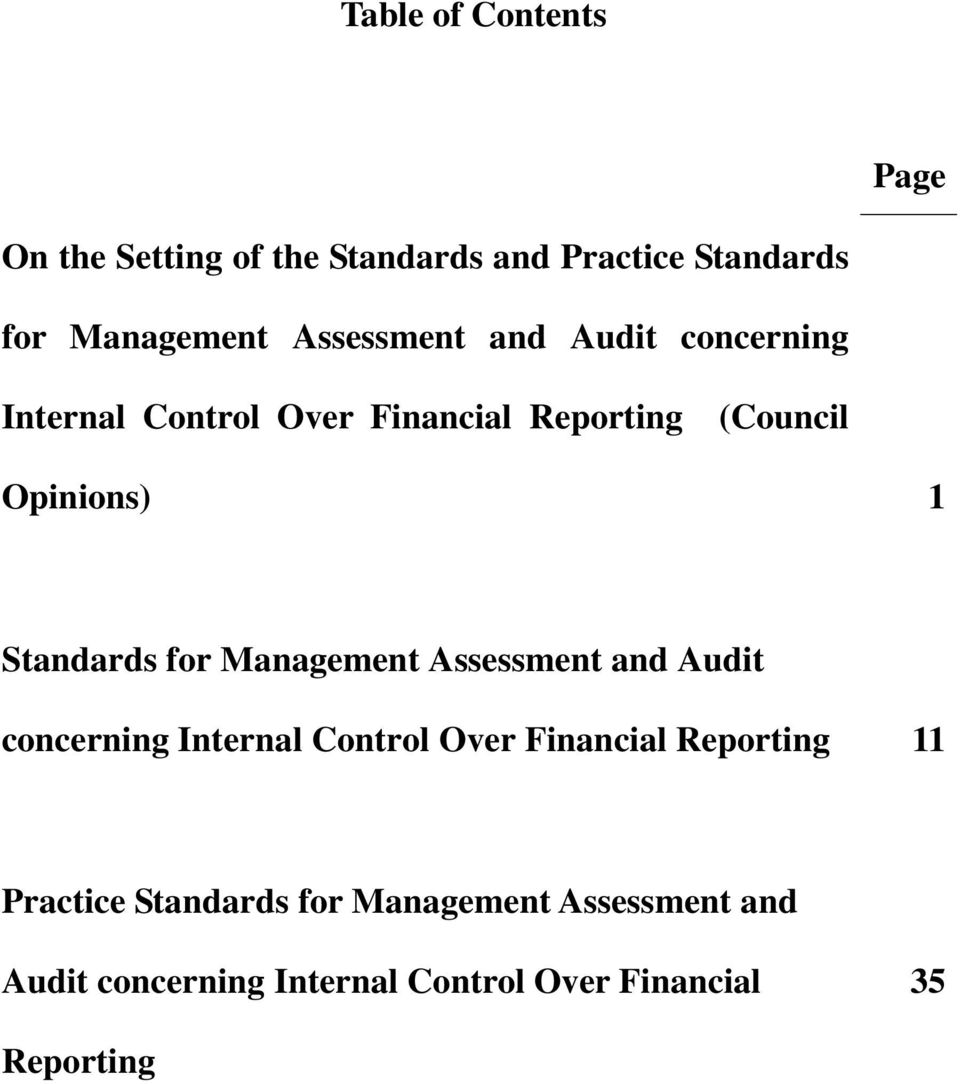 Standards for Management Assessment and Audit concerning Internal Control Over Financial Reporting