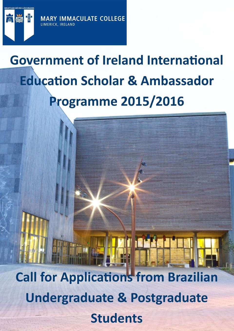 2015/2016 Call for Applications from
