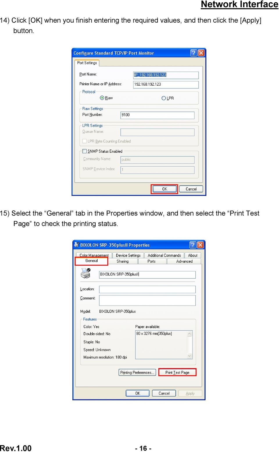 15) Select the General tab in the Properties window, and