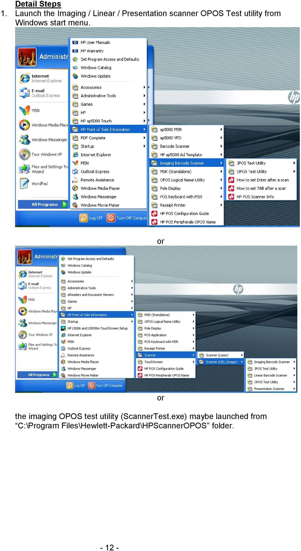 HP OPOS Logical Name Drivers for Windows 7