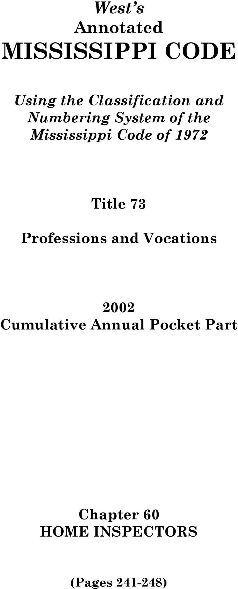 Code of 1972 Title 73 Professions and Vocations 2002