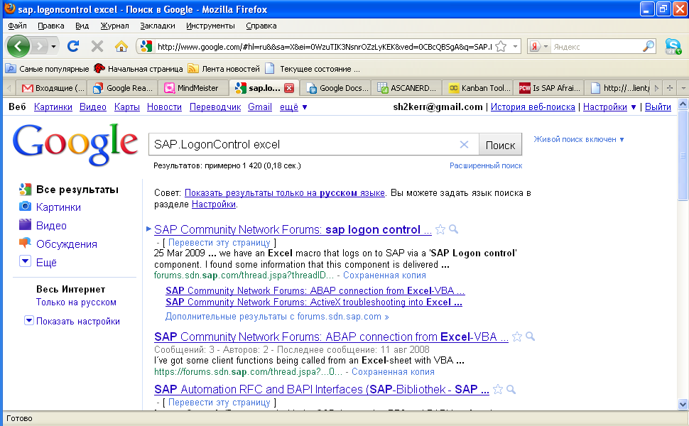 SAP Security: Attacking SAP users with sapsploit extended 1 1