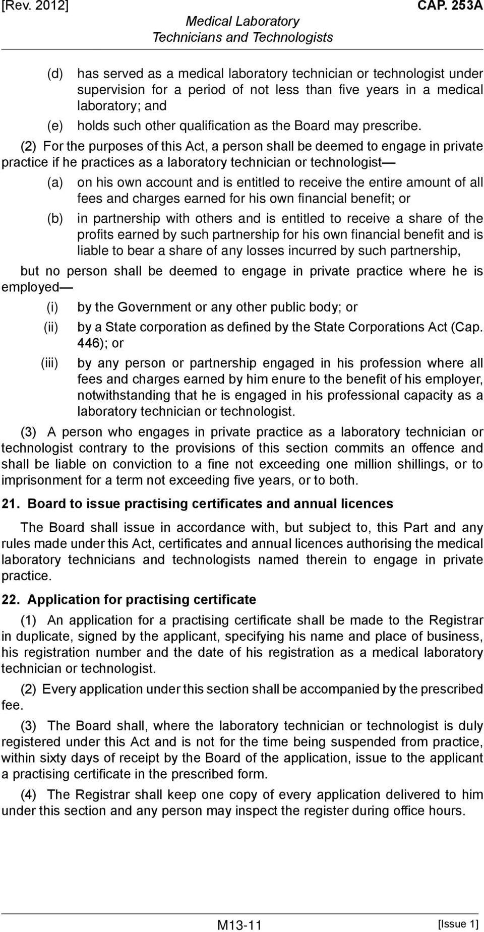 (2) For the purposes of this Act, a person shall be deemed to engage in private practice if he practices as a laboratory technician or technologist on his own account and is entitled to receive the