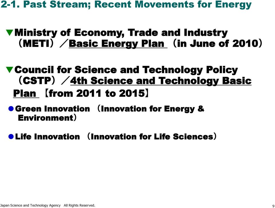 Technology Basic Plan from 2011 to 2015 Green Innovation (Innovation for Energy & Environment)