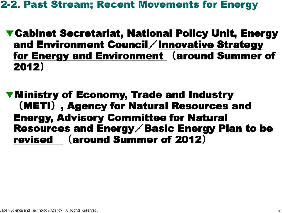 Industry (METI), Agency for Natural Resources and Energy, Advisory Committee for Natural Resources and