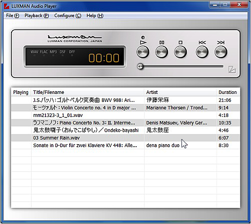 LUXMAN Audio Player
